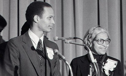 Mark S. Lee and Rosa Parks at EMU in 1982.