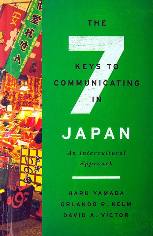 7 Keys to Communicating in Japan book
